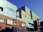 Штатская компания подала иск наЯндекс из-за нарушения патента