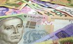 МВФ угрожает остановить программу кредитования государства Украины, если небудет принят бюджет