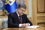 Порошенко ветировал закон ореструктуризации валютных кредитов