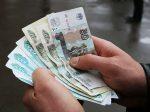 В Российской Федерации число бедных семей выросло практически вдвое— Опрос