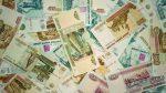 370, евро— 19 948 руб.