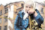 Государственная дума освобождает от потребности платить закапремонт пожилых людей старше 80 лет