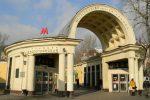 Участок «красной» веточки московского метро закроют всубботу