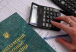 ВРУкраины приняла изменения вНалоговый кодекс