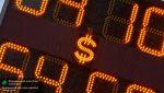 ФРС США подняла базовую ставку впервые с2006 года