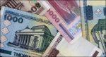 С1января в Белоруссии вырастет базовая величина