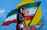 Центробанк Ирана: SWIFT объявил оснятии санкций вотношении иранских банков