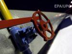 ВГеническе сообщили, что получают изКрыма украинский газ