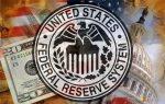 ФРС оставила процентные ставки на прошлом уровне