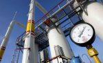 «Нафтогаз» возобновляет закупки газа закредитные деньги ЕБРР