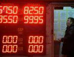 Курс доллара подпрыгнул выше 73 руб.