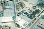 Расходы нижегородской казны увеличены на37,7 млн руб.