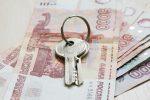 Попрограмме льготной ипотеки выдано 210,6 тыс. кредитов