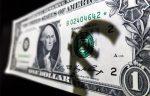 Руб. укрепился наоткрытии биржевых торгов