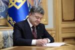 Президент Украины подписал госбюджет на 2016-й год