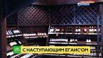 Руководство ввело переходный период для новых правил закупок алкоголя