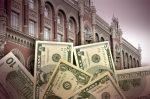 УГонтаревой укрепили официальный курс до25,44 грн. задоллар
