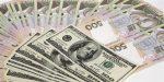 Курс доллара приближается к26 гривнам