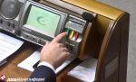 Рада отменила передачу снобжения деньгами ПТУ только изместных бюджетов