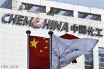 Китайская ChemChina близка ксоглашению о закупке швейцарской Syngenta за $43 млрд