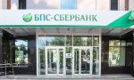 Жители России активно располагают валютные вклады вбелорусских банках