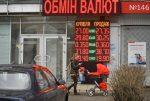Недостаток внешней торговли товарами Украинского государства зимой вырос натреть