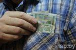 Наторгах 18марта доллар продолжил дешеветь