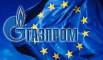 В «Газпроме» сообщили опрогрессе напереговорах сЕврокомиссией поантимонопольному делу