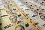 Нацбанк сапреля введет вобращение новейшую банкноту в500 грн