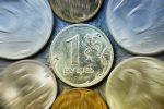 Минэкономразвития предсказывает еще три года кризиса