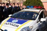 Генпрокуратура изъяла документы изофиса патрульной милиции вКиеве