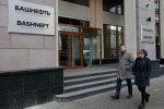 Исполнительный руководитель «Татнефтегаза» попросил передать «Башнефть» вовременное использование