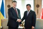 Порошенко позволил Турции хранить собственный газ вгосударстве Украина