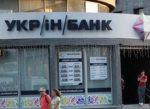 Суд непомешал ликвидации банка