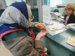 ВПоморье социальные пенсии увеличатся на 4 процента