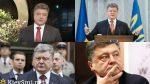 Голландцы выступили против ассоциации Украины сЕвросоюзом