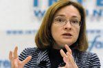 При устойчивом уменьшении инфляцииЦБ РФ сумеет неменее активно снижать главную ставку