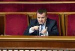 Киев назвал желанную цену на газ Российской Федерации