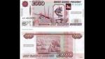 Центробанк выпустит банкноты вдве тысячи идвести руб.
