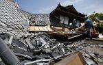 Мощное землетрясение случилось наострове Кюсю вЯпонии