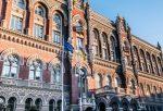 ВУкраинском государстве сделаны условия для укрепления курса гривны— Нацбанк