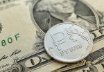 Наторгах 28апреля доллар иевро продолжили дешеветь