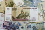 Центробанк выявил нелегальные операции в«Зернобанке» на600 млн руб.