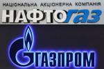 Украина лишилась скидки нароссийский газ