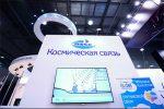 Арест счетов МИА «Россия сегодня» поделу ЮКОСа был преступным