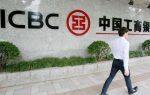 Ведущий китайский банк купит хранилище золота встолице Англии