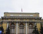 Банк РФ в 2016 планирует уменьшить приблизительно 2,4 тыс. служащих