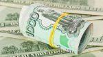 Официальный курс евро снизился на1,5 руб