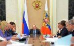 Путин объявил онеобходимости обеспечить рост экономики