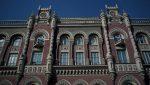 ВСША суд приговорил к2,5 годам русского банкира-шпиона